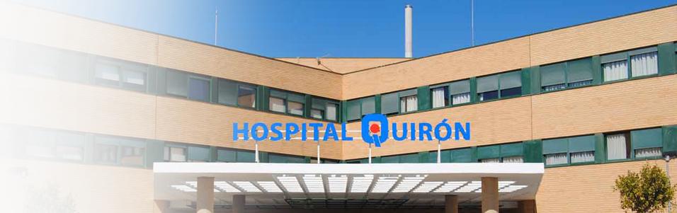 госпиталь Кирон в Торревьехе