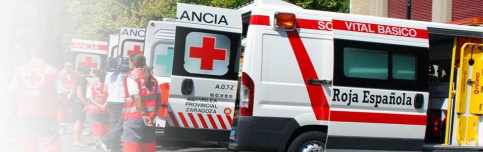 скорая помощь в Испании
